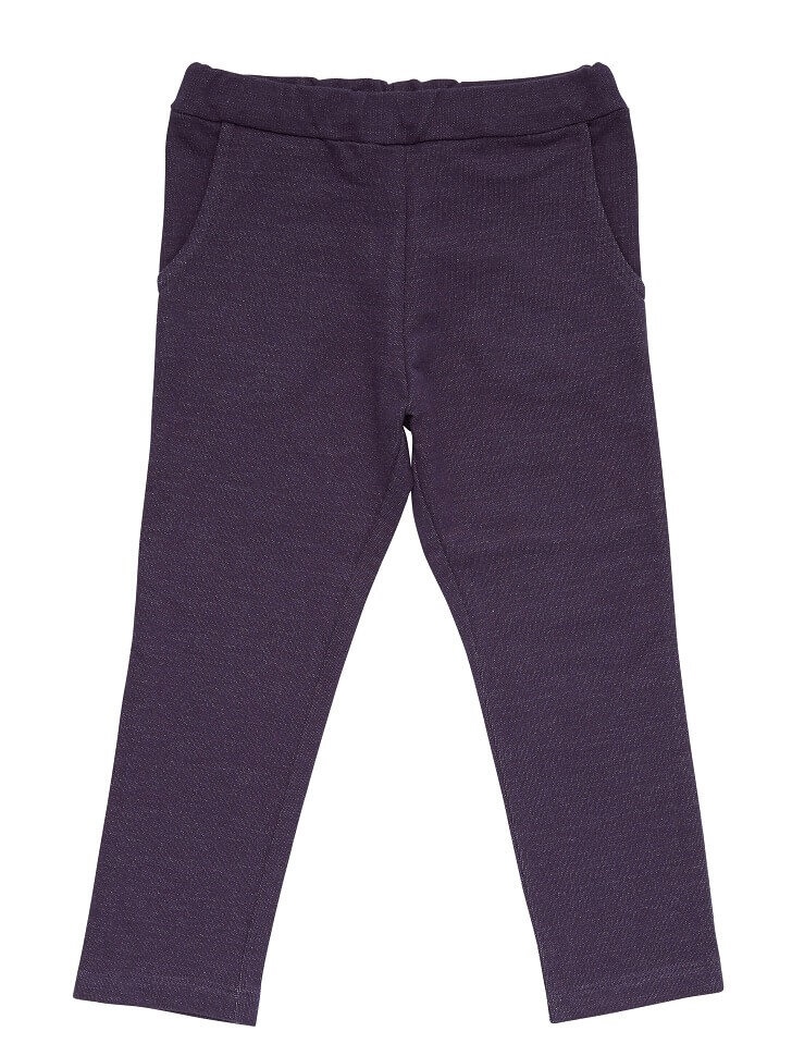 Тёмно-синие трикотажные брюки на резинке