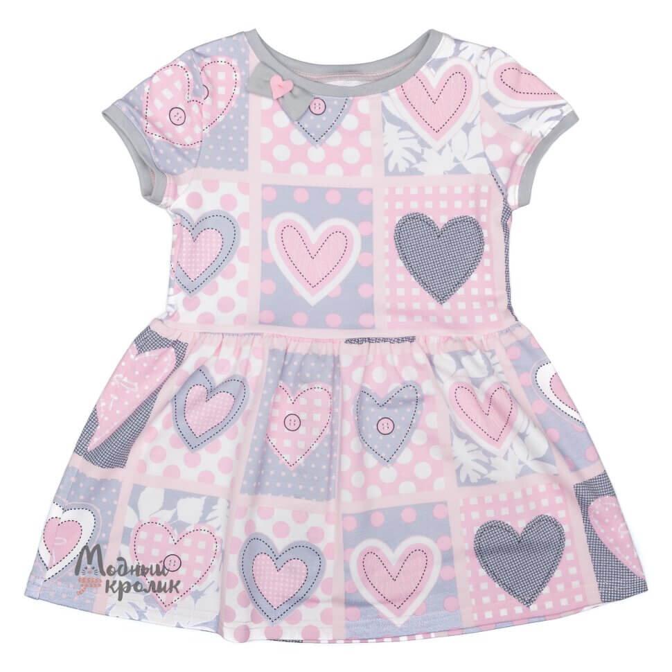 Розовое трикотажное платье с коротким рукавом