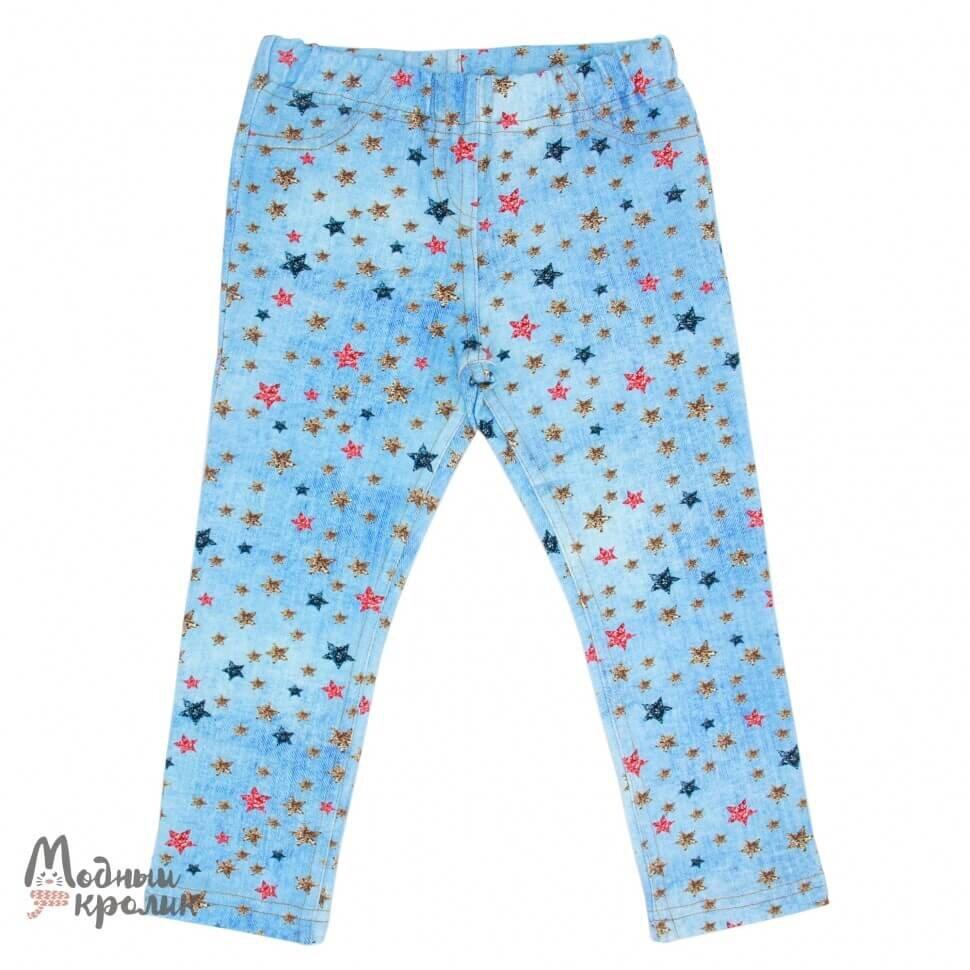 Голубые трикотажные брюки с принтом